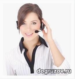 диспетчер онлайн