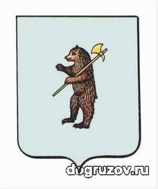 грузоперевозок Ярославль