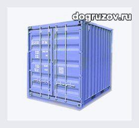 размеры контейнеров