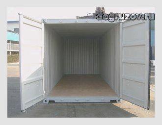 Объем 20 футового контейнера