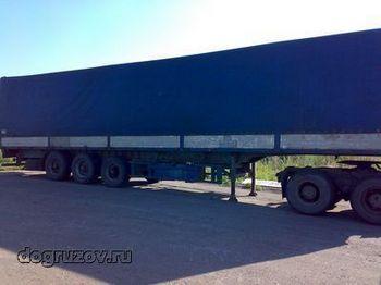 Отправка грузов по России