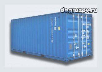 габариты контейнера
