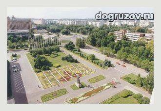грузоперевозки Казань Москва
