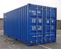 контейнер 20 футов цена