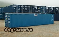 контейнер 40 футов цена