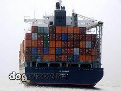 контейнерные отправки