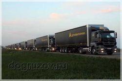 транспортные компании Тамбов