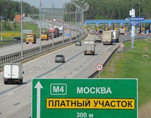 доставка грузов спб москва