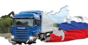 экспресс доставка грузов по россии